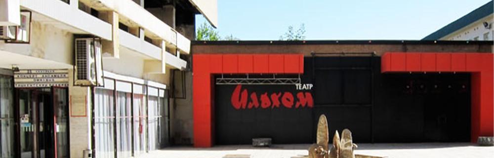 """""""Ilhom"""" Teatri"""