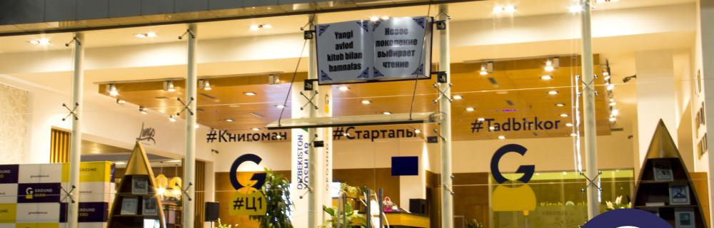 Ground Zero Kitob Olami