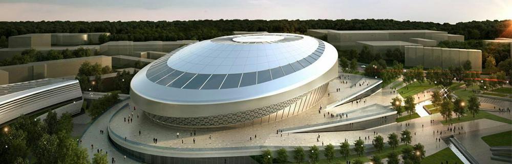 Humo Arena