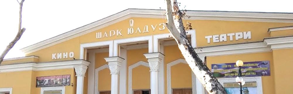 """Sharq Yulduzi"" kinoteatri"