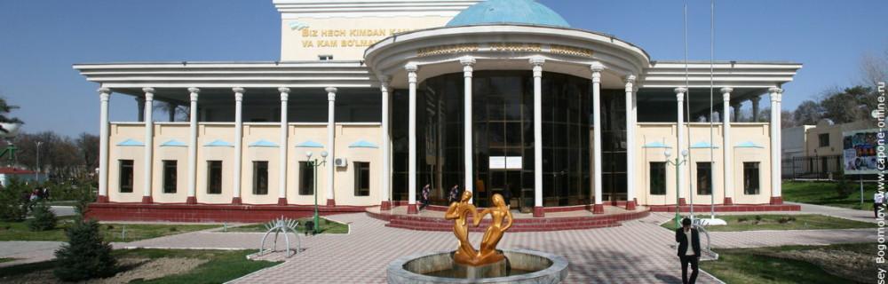 Дворец Молодёжи город Самарканд