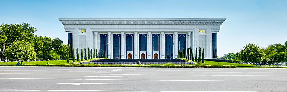 Palace of International Forums