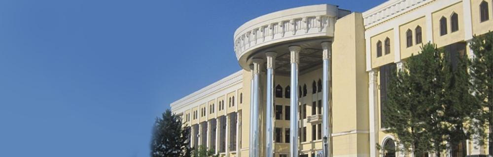 Государственная Консерватория Узбекистана